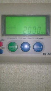 200905122018001