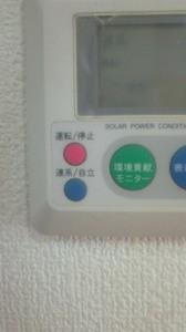 201103260857000