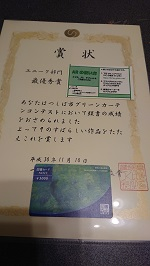 Dsc_0406_1